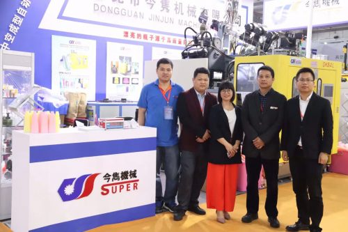 JinJun Machinery on big blow molding industrial show